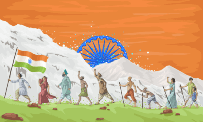 Independence Day 2019 - United India