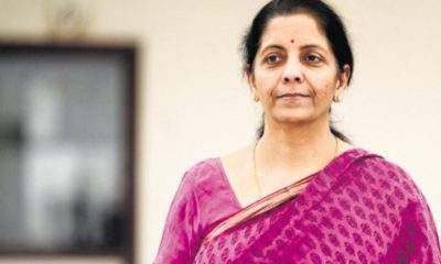 Finance Minister Sitharaman Announces Merger Of Public Sector Banks