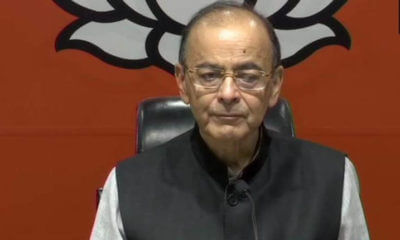 Finance Serve Arun Jaitley Wrote to Prime Minister