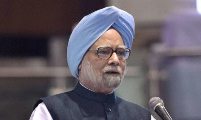 India's Economic Crisis Addressed by Dr Manmohan Singh