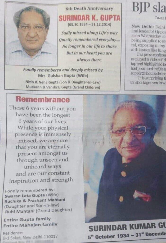 Newspaper remembrance column shows the same person with two different families!