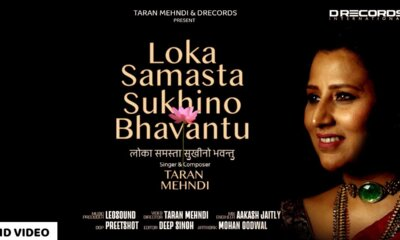 Loka Samasta Sukhino Bhavantu - Official Video | Taran Mehndi | LeoSound | |DRecords